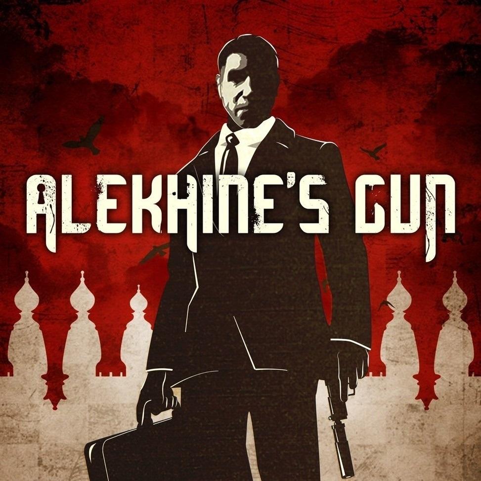 Коды к игре Alekhine's Gun